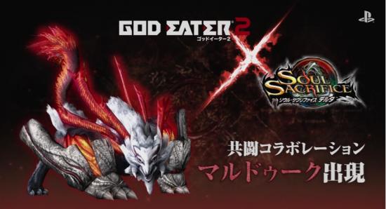 God Eater 2 X Soul Sacrifice Delta Marduk boss