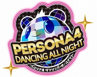 Persona 4 Dancing All Nigh Logo