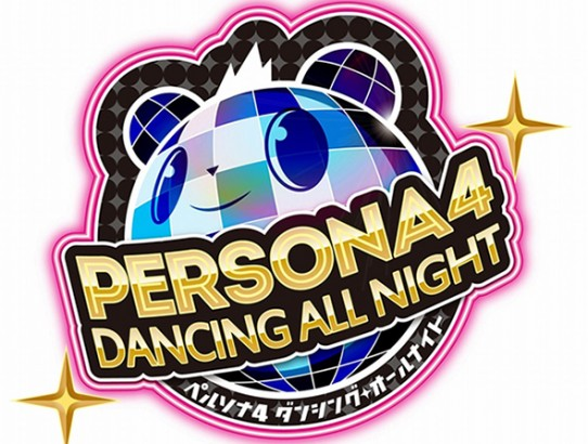 Persona 4 Dancing All Night repoussé à 2015