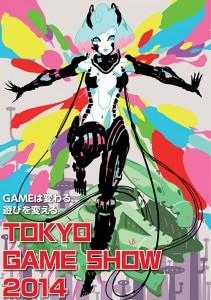 Tokyo Game Show 2014 Affiche
