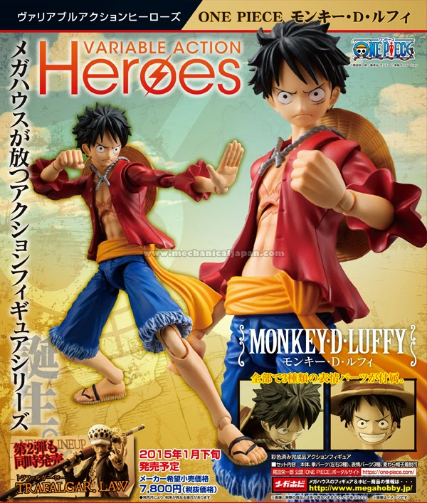 Les Variable Action HEROES One Piece arrivent Band of Geeks (1)