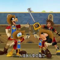 Kingdom Hearts Dream Drop Distance - Mousquetaires