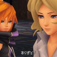 Kingdom Hearts Dream Drop Distance - Neku & Joshua