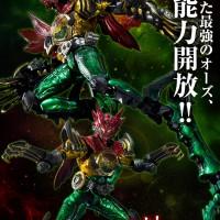 S.I.C Kamen Rider OOO Super TaToBa  Combo