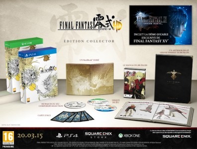 Final Fantasy Type 0 HD édition collector