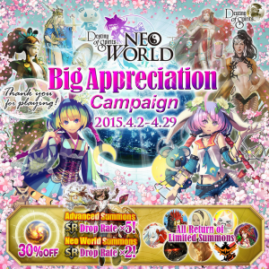 Destiny of Spirits Big appreciation campaign