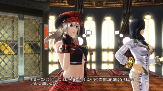 God Eater Resurrection Band of Geeks 4