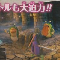 Dragon Quest XI Battle screen PlayStation 4 Band of Geeks