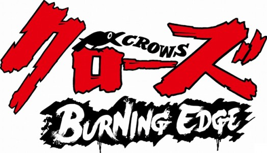 Crows Burning Edge actualité de la semaine Band of Geeks