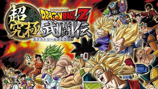 Dragonball Z Extreme Budoten test 3DS Band of Geeks