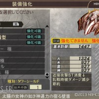 God Eater 2 Band of Geeks Magna Mater Cybèle Amaterasu Tower Shield