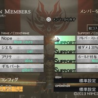 God Eater 2 Magatsu Kyuubi Equipe et Support Band of Geeks