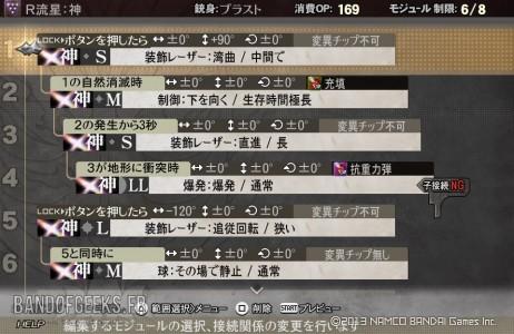 God Eater 2 Magatsu Kyuubi Meteor Bullet Quick Band of Geeks