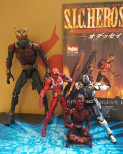 Kamen Rider SIC Band of Geeks