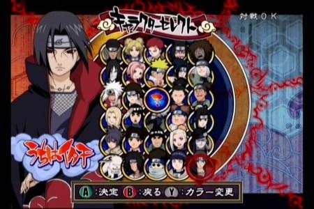 Ecran de sélection des personnages dans Naruto Gekito Ninja Taisen 3