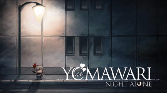Yomawari Night Alone NIS America Band of Geeks