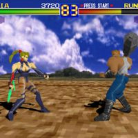 Battle Arena Toshinden PlayStation Sofia versus Rungo