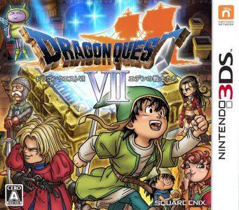 Dragon Quest VII jaquette japonaise Nintendo 3DS