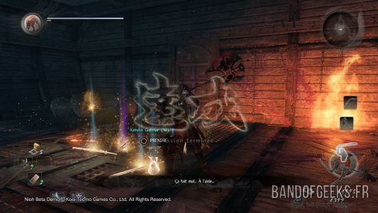 NiOh démo bêta Mission terminée Band of Geeks