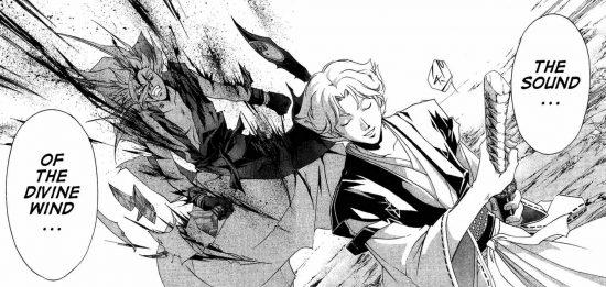 Muramasa Sengo découpe Shinrei