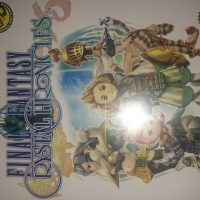Journal Nostalgie boite game cube de Final Fantasy Crystal Chronicles