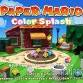 Paper Mario Color Splash écran titre