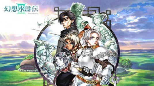 Suikoden III logo avec personnages principaux