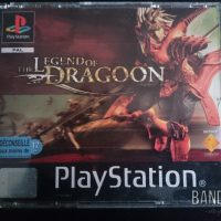 Legend of Dragoon boite PAL PLayStation