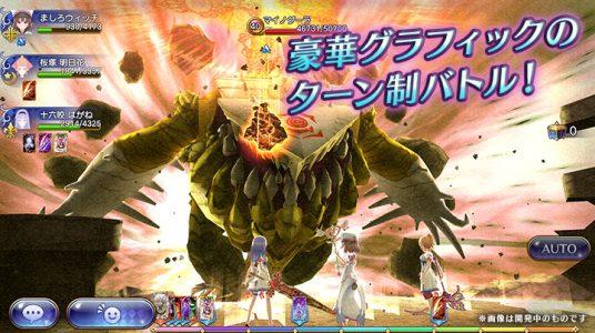 Battle System Mashiro Witch Midnight Marchen Band of Geeks