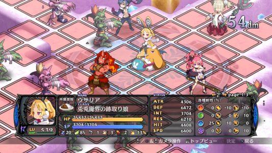 Disgaea 5 combat avec placement des alliés