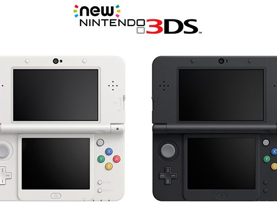 Nintendo signe l'arrêt de production de la New 3DS