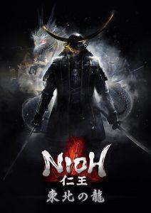 Date Masamune Affiche Le dragon du Nord japonais Nioh Band of Geeks