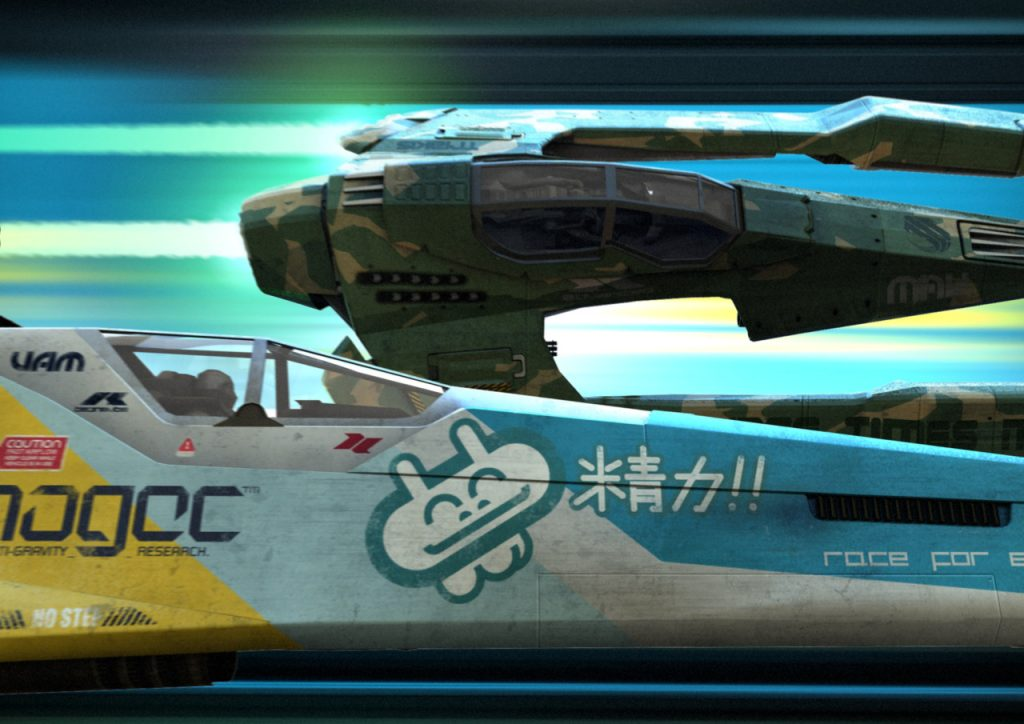 band of geeks wipeout omega collection wallpaper feisar