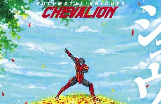 Fullmetal Knights Chevalion : en armure et en os !