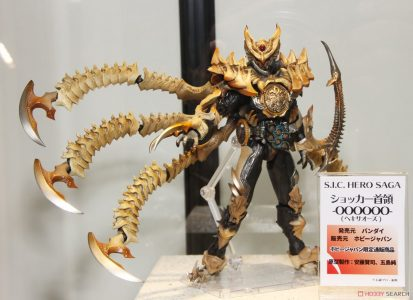 S.I.C Kamen Rider OOO Shocker Boss Hobby Japan Band of Geeks