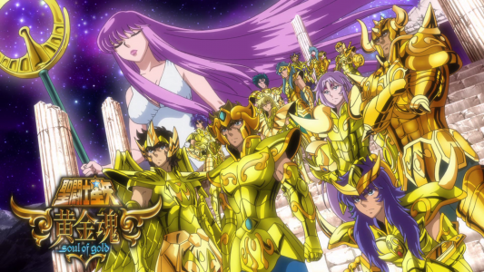 St Seiya les chevaliers d'or et Athéna prennent la pose