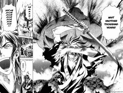 Samurai Deeper Kyo Kyo découpe Bikara