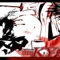 Samurai Deeper Kyo Kyo découpe un ennemi
