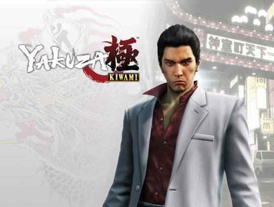 Yakuza Kiwami Kiryu Kazuma prend la pose avec le logo du jeu