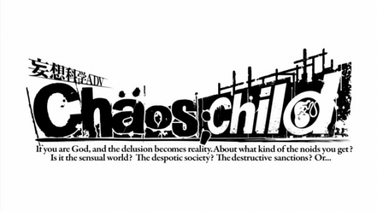 Chaos Child title Visual Novel Nitroplus Band of Geeks