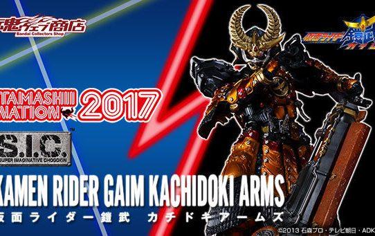 J'ai craqué pour la S.I.C Kamen Rider Gaim Kachidoki Arms