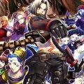 .hack//G.U. Last Recode écran de chargement avec tous les personnages
