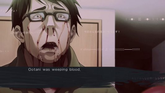 Chaos Child ootani mort Band of Geeks