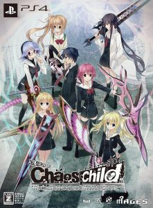 Chaos Child cover PS4 Band of Geeks