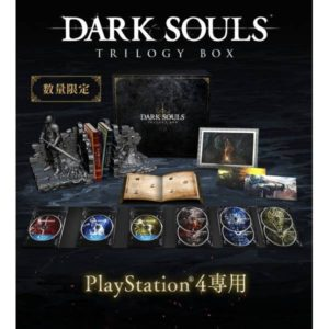 Dark Souls Remastered Collector japonaise Band of Geeks