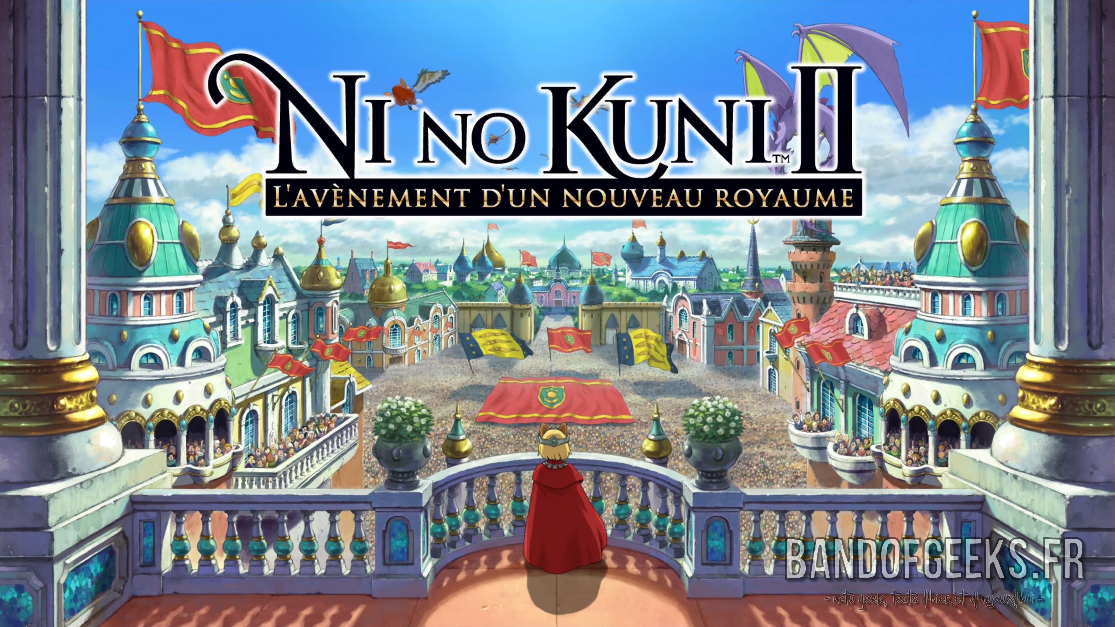 Ni no Kuni 2 logo écran chargement