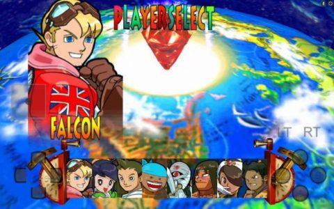 Power Stone écran sélection des personnages