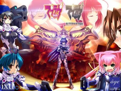 Muv Luv Alternative cover Band of Geeks