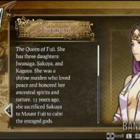 God Wars - The Complete Legend carnet récapitulatif sur Tsukuyomi
