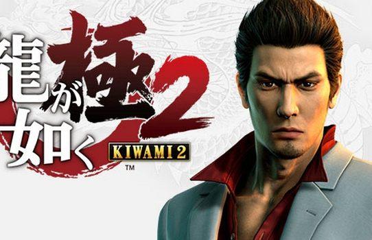 Yakuza Kiwami 2 Kiryu et logo du jeu